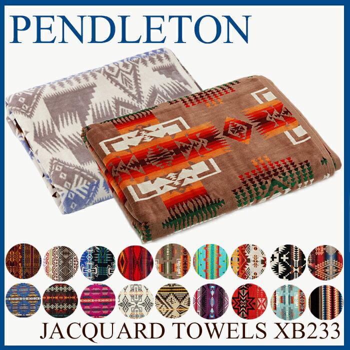 【全品5%オフクーポン】 ペンドルトン ブランケット [ XB233 ] ジャガード タオルブランケット Pendleton JACQUARD TOWELS BLANKET タオルケット キャニオンランド インテリア