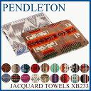 【今だけ全品5%オフクーポン!】 ペンドルトン ブランケット [ XB233 ] ジャガード タオルブランケット Pendleton JACQUARD TOWE...