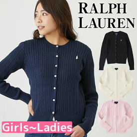 ラルフローレン カーディガン キッズ レディース 女の子 ケーブルニット 子供服 セーター ギフト POLO RALPH LAUREN ポロ
