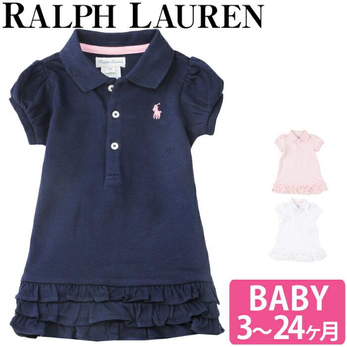 【全品10%オフクーポン】 ラルフローレン キッズ ワンピース ベビー 女の子 ベビー 半袖 ベビー服 Polo Ralph Lauren 出産祝い 赤ちゃん 子供 服