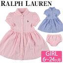 【メール便】 Polo ポロ ラルフローレン ワンピース ブルマー セット ベビー キッズ 女の子 Polo 6ヶ月-2歳 POLO RALPH LAUREN ポロ
