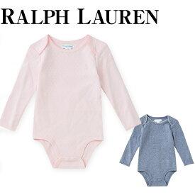 【全品15%オフクーポン】 ラルフローレン ベビー ロンパース Polo Ralph Lauren ガールズ ボディー スーツ polo 長袖 女の子