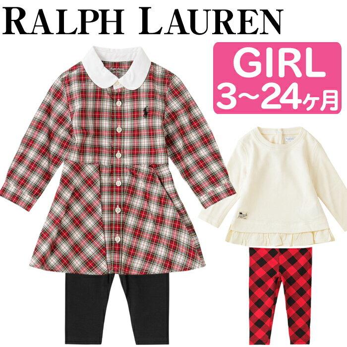 【全品5%, 最大10%オフクーポン】 Polo Ralph Lauren ラルフローレン ベビー 長袖 セット 上下 セットアップ 長袖 女の子 出産祝い ベビーウエア