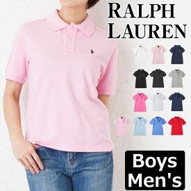 【全品15%オフクーポン】 ラルフローレン ポロシャツ キッズ Ralph Lauren レディース 半袖 女の子 男の子 Tシャツ ショートスリーブ ポロ Polo shirt シャツ ポニー 子供服 ボーイズ ガールズ
