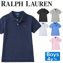 【楽天ランキング1位入賞!】ラルフローレン ポロシャツ キッズ 4-7歳 polo 男の子 ボーイズ 半袖 POLO RALPH LAUREN…