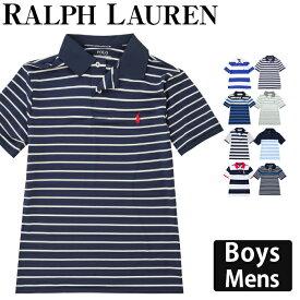 Polo ポロ ラルフローレン ポロシャツ 半袖 男の子 キッズ POLO RALPH LAUREN ポロ