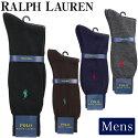 定番、シンプルなワンカラーのソックス! ラルフ ローレンのメンズ靴下 お仕事にも、デイリーユーズにも!