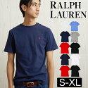 ポロ ラルフローレンの男女問わず着れる、シンプルな無地のTシャツ大人も着れるサイズ感!