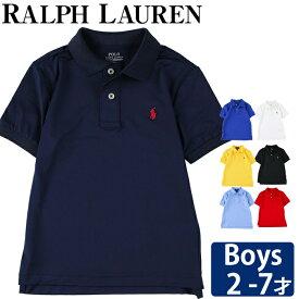 【メール便】 Polo ラルフローレン キッズ ポロシャツ 男の子 ストライプ Polo Performance Jersey Polo Shirt 2-7歳 ボーイズ POLO RALPH LAUREN ポロ