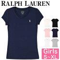 シンプルで使いやすい!無地のTシャツ大人の女性の方にもオススメのキッズサイズ1枚は持っておきたい定番アイテム