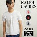 ポロ ラルフローレンのボーイズ用Tシャツ2枚セットどんなお洋服にも合わせやすいシンプルなTシャツ