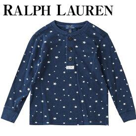 【メール便】Polo ラルフローレン キッズ トップス ボーイズ 長袖 星柄 Polo ラルフ 子供 服 男の子 POLO RALPH LAUREN ポロ