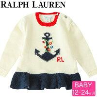 d3722642ce1520 PR 【全品15%オフクーポン】 Polo Ralph Lauren ラルフローレン .