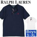 ポロ ラルフローレンのボーイズ用Tシャツどんなお洋服にも合わせやすいシンプルなTシャツ