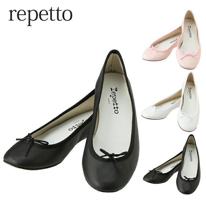【全品15%オフクーポン】 Repetto レペット バレエシューズ レディース Repetto Cendrillon Ballerina