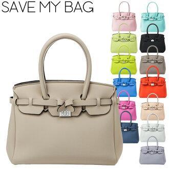 保存我的包袋服务我保存我的手提包袋 svembg 的图标莱卡