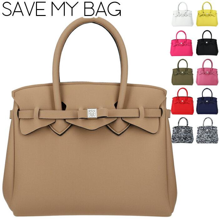 【全品10%オフクーポン】 SAVE MY BAG セーブマイバッグ ミス ライクラ MISS LYCRA ライクラ ウェット 丸洗い バーキン save my bag ハンドバッグ レディース 超軽量