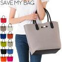 お仕事バッグとしても使えるポップスターシリーズ。約369gと超軽量!汚れても丸洗いOK!オシャレなのに高機能なバッグ save my bag