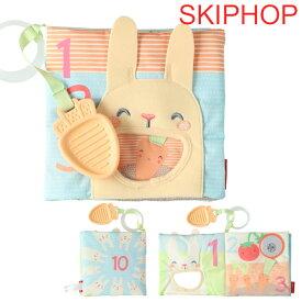 SKIP HOP スキップホップ アクティビティブック Soft Activity Book Farmstand skip hop おうち時間 ベビー 布製おもちゃ 布絵本 布製玩具 赤ちゃん 出産祝い ギフト プレゼント