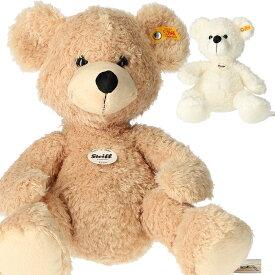 【エントリーでポイント3倍!!】 シュタイフ テディベア ぬいぐるみ 大きいぬいぐるみ Steiff Fynn Teddy Bear くま おもちゃ ふわふわ 出産祝い ギフト プレゼント