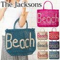 可愛くて大人気のthe jacksonsのかごバッグ!A4サイズもすっぽり入る♪日常以外にビーチやリゾートにも最適★