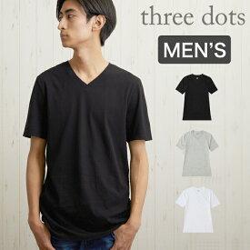 【10%オフクーポン】 Three Dots Tシャツ スリードッツ Tシャツ Three Dots SHORT SLEEVE V-NECK TEE [BO1V646] カットソー 半袖 メンズ 【メール便】