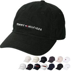 【クーポンで最大500円オフ!!】 期間限定価格!【着後レビュー特典♪】 TOMMY HILFIGER トミーヒルフィガー キャップ 帽子 レディース メンズ ゴルフ テニス スポーツ おしゃれ帽 トミー ARDIN CAP