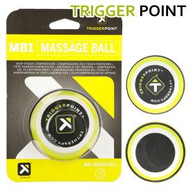 【クーポンで最大500円オフ!!】 Trigger Point トリガーポイント マッサージボール MASSAGE BALL マッサージ コンパクトサイズ エクササイズ ポールエクササイズ