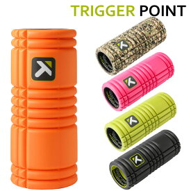 【10%オフクーポン】 Trigger Point トリガーポイント グリッド フォームローラー THE GRID Foam Roller マッサージ コンパクトサイズ エクササイズ ポールエクササイズ 筋膜リリース