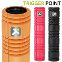Trigger Point トリガーポイント グリッドフォームローラー グリッド2.0【正規品】Trigger Point GRID 2.0 Foam Rolle…