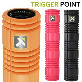 Trigger Point トリガーポイント グリッドフォームローラー グリッド2.0【正規品】Trigger Point GRID 2.0 Foam Roller 筋膜リリース フォームローラー ロング