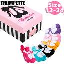 【全品10%オフクーポン】 トランペット ソックス 靴下 Trumpette BALLERINA バレリーナ ベビーソックス 12-24M[ 6足セ…