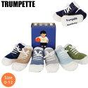 【出産祝いに!6足ギフトボックス】LA発の大人気ベビーソックス トランペット 靴下 まるで靴を履いているように見える可愛らしいデザイン