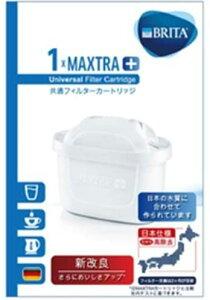 ブリタ 浄水 ポット カートリッジ マクストラ プラス 1個セット 【日本仕様・日本正規品】浄水器 清浄機 ウォーターサーバー