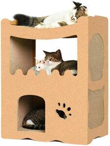 猫用爪とぎ キャットハウス キャットタワー ダンボールハウス 爪とぎ兼ベッド 猫箱 二層 組み立て式 高密度段ボール 収納簡単 ストレス解消 通気 (2部屋) 猫