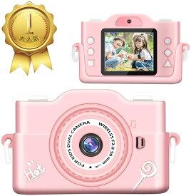 子供 カメラ 【2020最新版】 子ども用デジタルカメラ 4000万画素 8倍デジタルズーム HD録画 タイマー撮影 自撮り機能付き HD画質 操作簡単 32GBメモリーカード付き USB充電 子供プレゼント 年齢制限6+