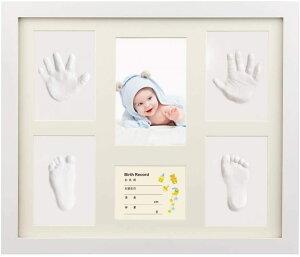 ベビーフレーム 手形 足形 フォトフレーム 置き掛け兼用 無毒で安全 赤ちゃん 出産祝い 内祝い ベビー記念品 命名書 てがたあしがた 手形足型 命名紙 印字代筆 おしゃれ 額縁付き 出産内