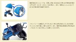 野中製作所三輪車エーシートSS(ボルドー)【3411】