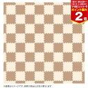 ヤトミ ごろりんマットEX 64枚セット カプチーノ【FM-64-CP】フロアマット コーナーマット付き 厚手