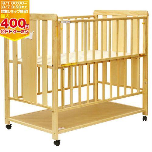 ヤトミ ベビーベッド クラウン 【CR401NA】 ナチュラル 立ちベッド 普通サイズ
