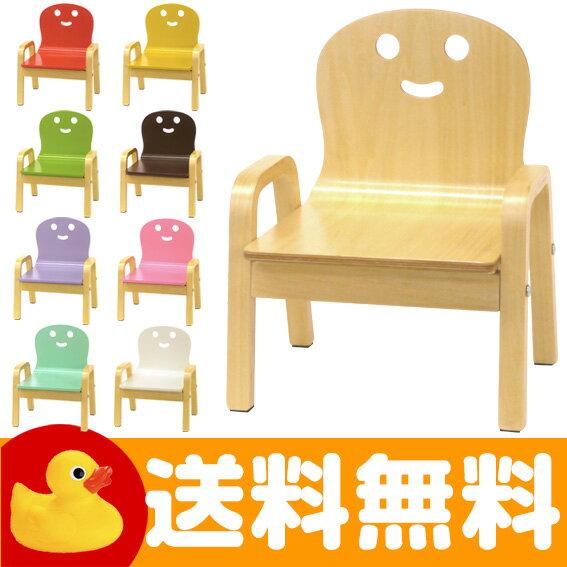 ヤトミ キコリの小イス 全9色 木製 ミニイス【あす楽対応】