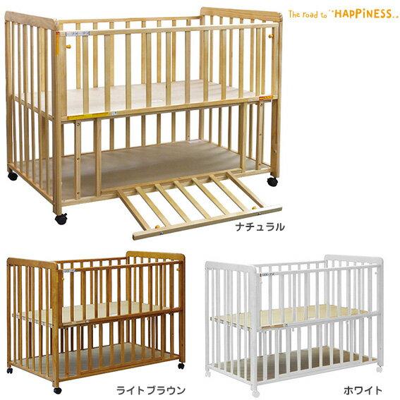 ヤトミ ベビーベッド ぐっすり ベッド 普通サイズ ベット 赤ちゃん ベビー 赤ちゃん用ベッド 《配達日時:指定不可商品》《代金引換不可》