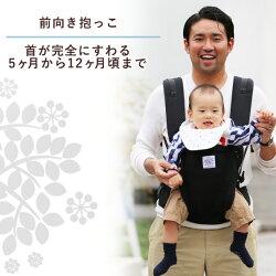 ヤトミmoahbabyoriginal抱っこ紐モアベビーオリジナル【あす楽対応】