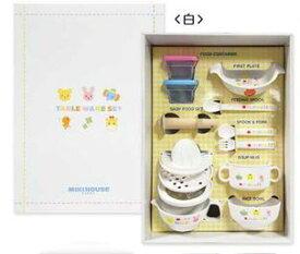 ミキハウス テーブルウェアセット 【46-7092-848】50 MIKIHOUSE日本製
