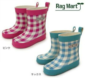 【期間限定エントリーで最大P5倍】ラグマート(RAG MART) レインシューズ 子供用長靴【1631547】