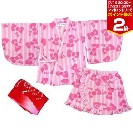 ゆかたセット(セパレート)リボン柄【84235】ピンク ベビー用・女の子用 浴衣セパレート