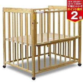 【B品】 ベビーベッド ミニベビーベット エヌイー100 ナチュラル ミニ 赤ちゃん ベビーベット ミニベッド