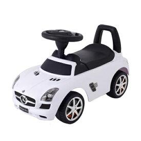 メルセデスベンツSLS AMG 【2441】ホワイト 野中製作所 ワールド 乗用玩具 乗り物【プレゼント】