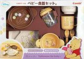 コンビ くまのプーさん ベビー食器セット C 【114945】