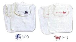bornfree:towelseries:汗とりパッド2枚組